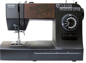 heavy duty sewing machine reviews