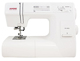 best heavy duty home sewing machine