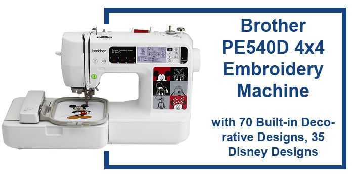 Brother PE540D Review - Embroidery Machine with70 Built-in Designs